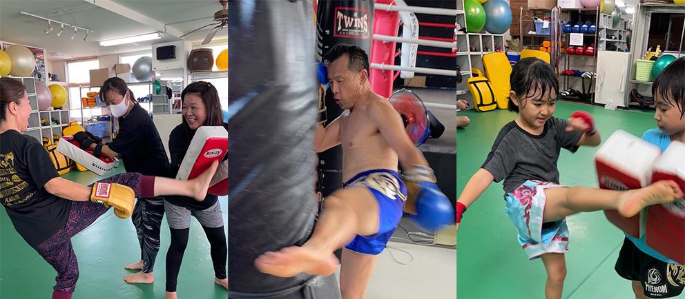 女性・お子様でも安心して学べるキックボクシングジム