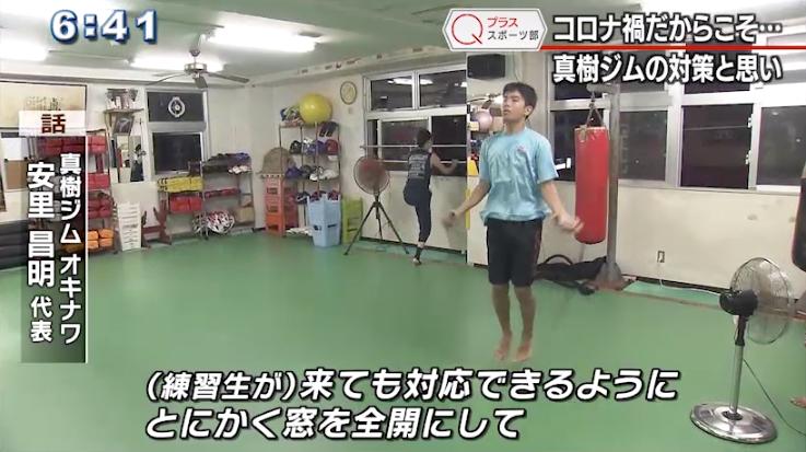 QABニュース取材映像04